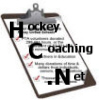 hockey coaching net